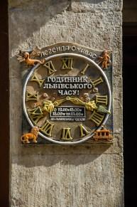 Годинник львівського часу