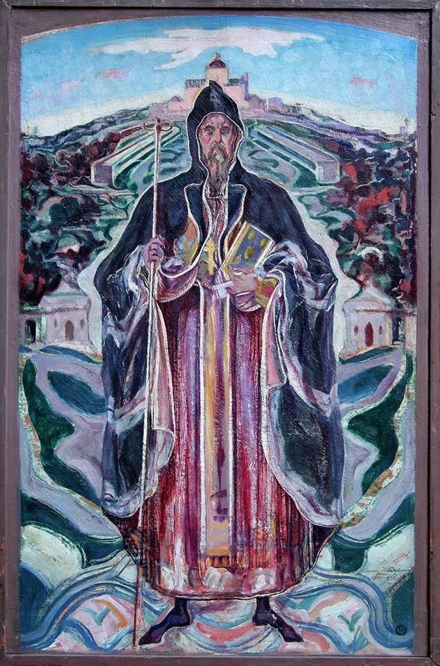 Митрополит у чернечій рясі («Владика ІІ»), 1930 – 1931 рр.
