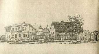 Будівлі притулку для убогих Святого Лазаря з нинішньої вулиці Колесси. Рисунок Францішека Ковалишина початку XX сторіччя