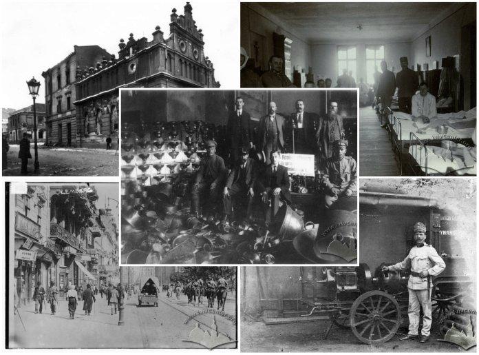10 знакових фотографій воєнного Львова 1914 – 1918 років