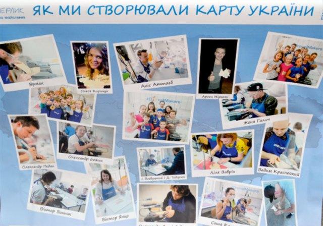 Зірки, що долучилися до проекту створення дерев'яної карти України