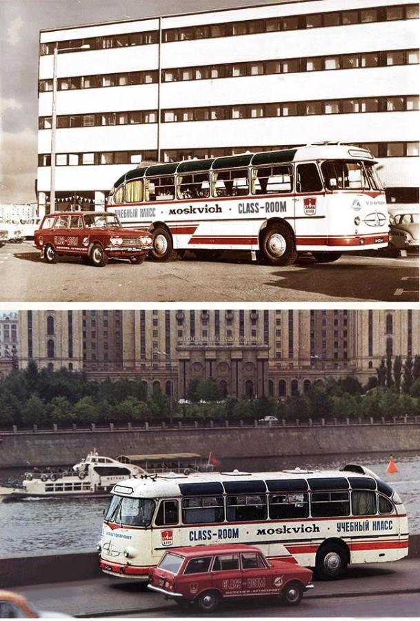 "Автобус ЛАЗ-697Е ""Турист"""