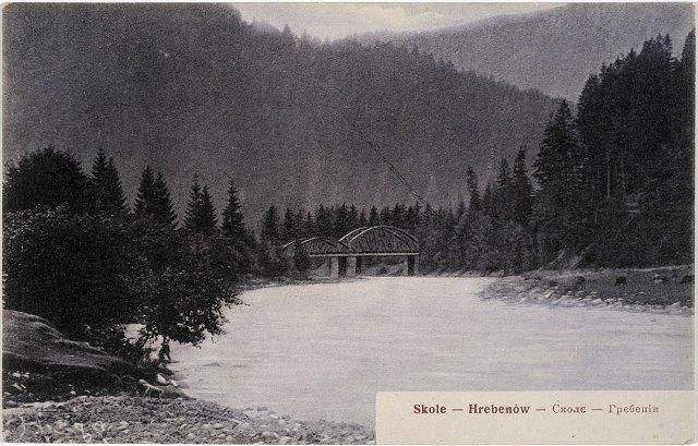 Сколе, листівка 1910 року
