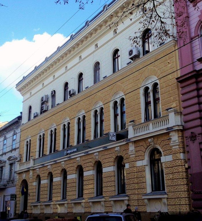 Львів, вул. Січових стрільців, 9, фото 2015 року