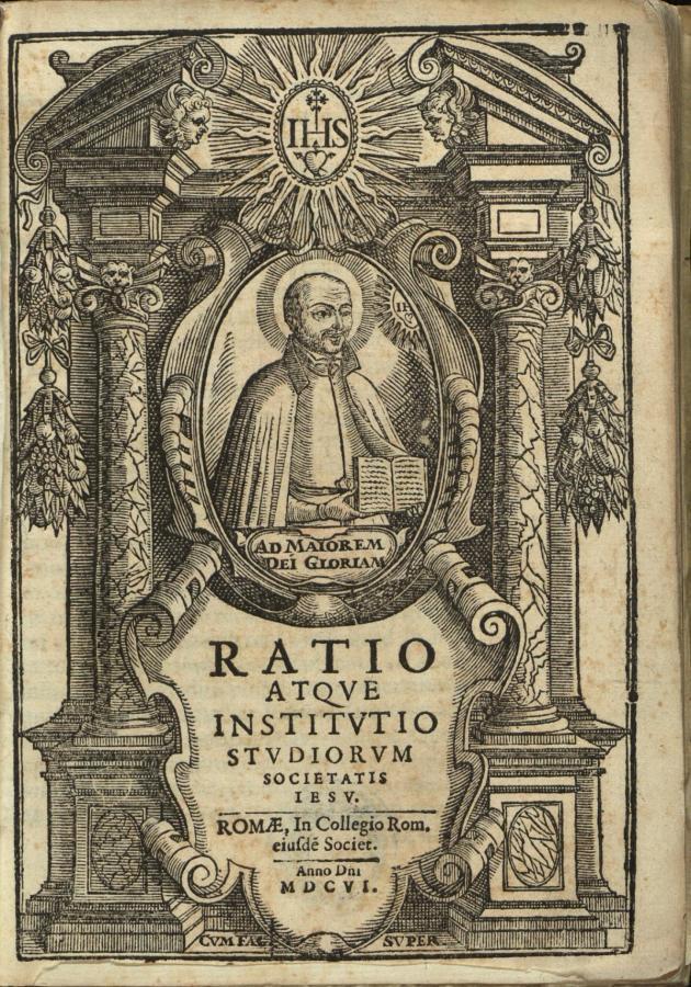 Фрагмент Ratio Studiorum, освітнього статуту Тоариства Ісуса. Фото з libraries.slu.edu