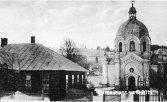 Церква Успіння Пресвятої Богородиці біля школи. Фото Центральний польський архів 1930р