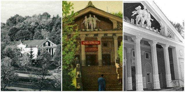 """Кінотеатр """"Дружба"""" в Парку культури. Фото 1950-1960 рр."""