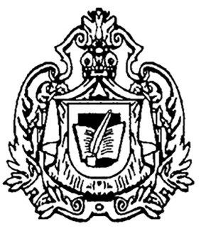 Емблема Ставропігійського інституту, котрий долучилося до створення Українського Таємного Університету
