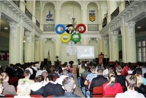 Фото зі сайту Львівського університету фізичної культури http://www.ldufk.edu.ua