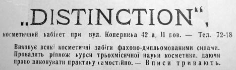 Реклама косметичного кабінету «Distinction» («Нова Хата», 1933)