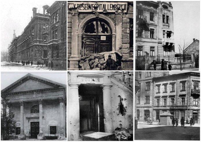 10 фотографій львівських будівель зі слідами бойових дій 1918-1919 років