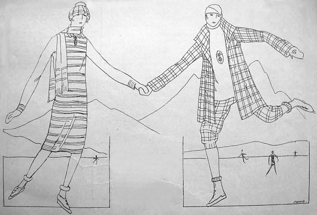 Одяг на совганку, 1926 р.