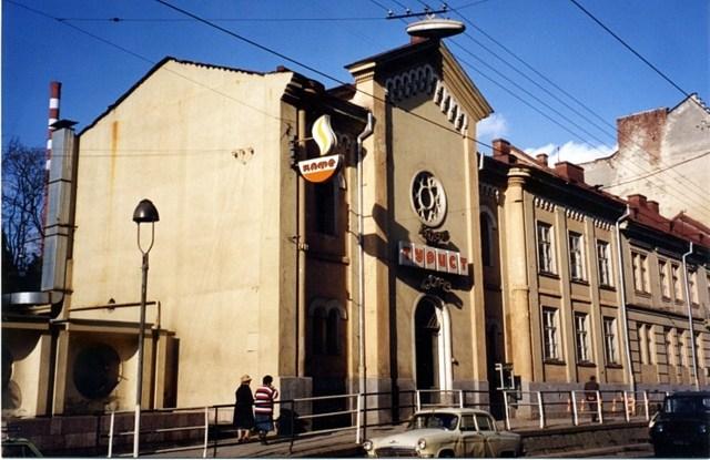 Церква Непорочного Зачаття Пресвятої Богородиці в радянські часи - http://cssr.lviv.ua/about/monasteries/