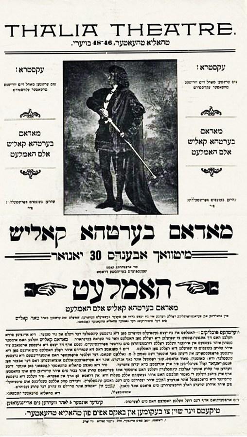Плакат вистави «Гамлет» «Таліа-театру» із «Мадам Бертою Каліш» в головній ролі. 1890-ті