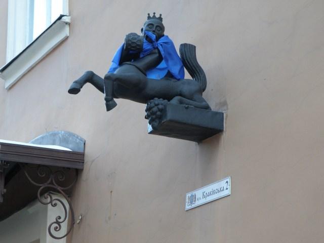 Кентавр на кам'яниці №2 на вул. Краківській. Сучасне фото