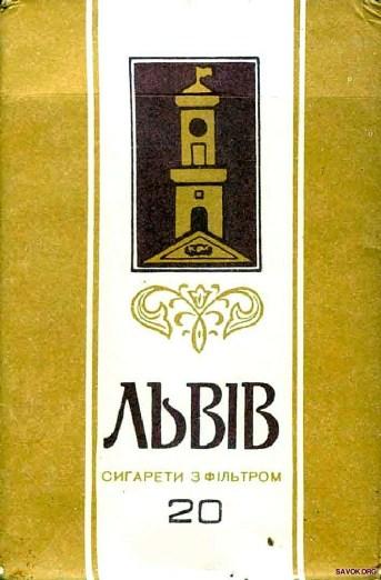 Марка цигарок, що виготовлялись на ЛТФ. (взято з http://www.savok.org/uploads/posts/2010-03/1268334848_3dd846ef566bdfbcfdaa8a1b7cd.jpg https://uk.wikipedia.org)