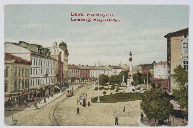 """Площа Марійська та готель """"Європпейський"""" на початку XX ст."""