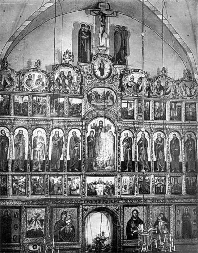 16.Іконостас церкви святої Параскеви П'ятниці. Початок ХХ ст