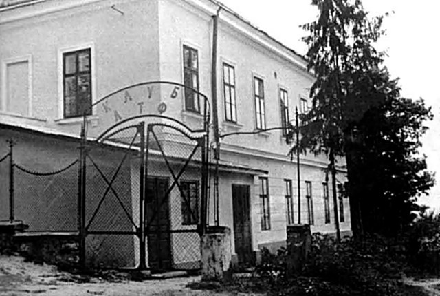 Винники, Клуб ЛТФ, 50-і роки. Фото: http://plus.lviv.ua/history_vynnyky/photo?photo=203