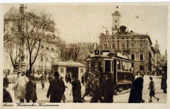Віденська кав'ярня, Львів 1935 р. Джерело: https://polona.pl