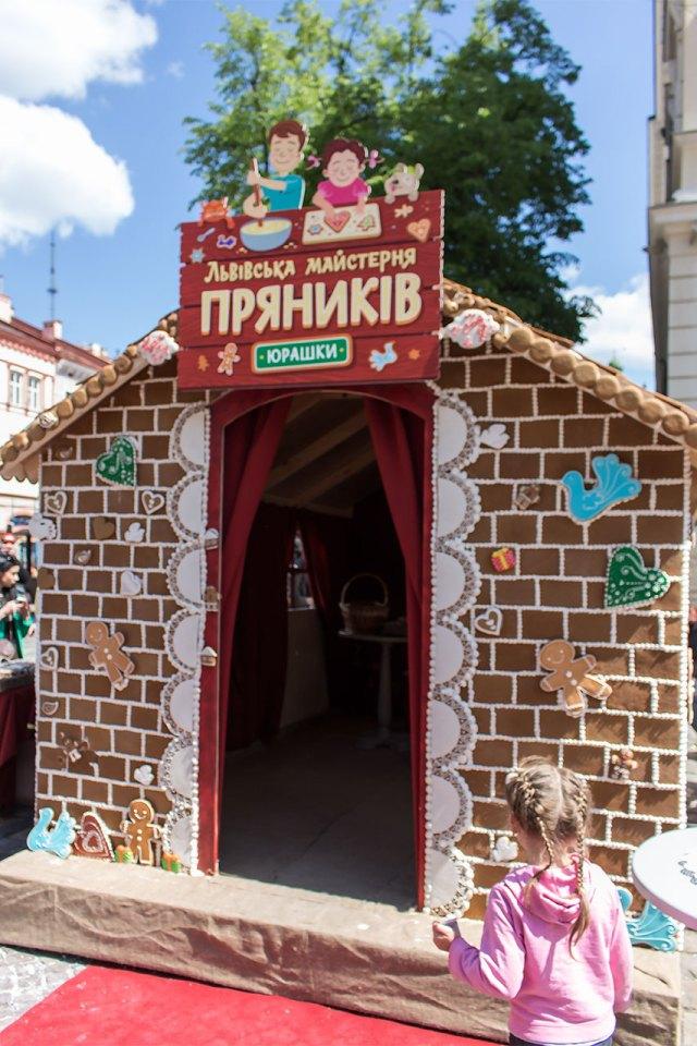 Найбільший в Україні будинок з пряників, Львів, 6 травня 2016 року