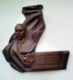 Меморіальна дошка Степану Бандері. Фото: Патер Анастасії