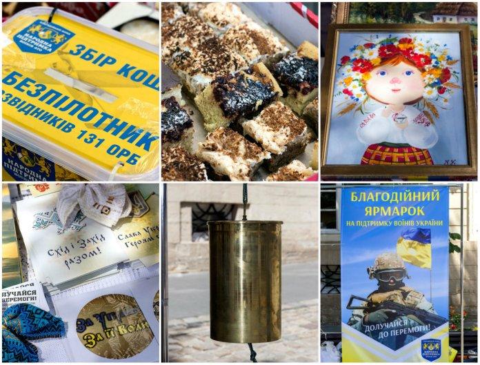 У Львові на площі Ринок збирали на безпілотник