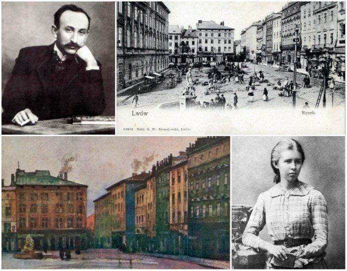 Каварня Самуїла Райха, або де «зависав» залицяльник Лесі Українки