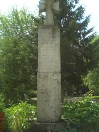 Пам'ятний хрест на місці Кульпарківського кладовища.