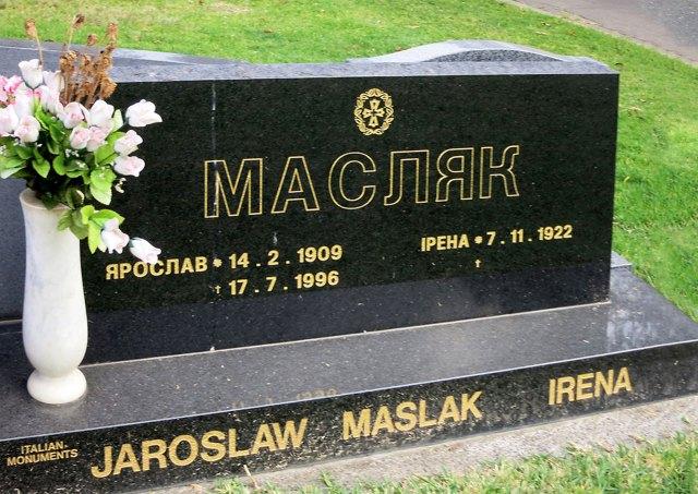 Могила Ярослава Масляка на кладовищі Руквуд у Сіднеї, Австралія (зі сайту http://www.heavenaddress.com/restingplace/jaroslaw-ivan-maslak/292697)