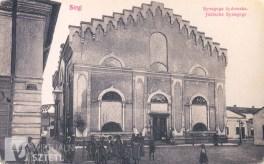 Стрийська синагога. Фото кінця 19 - поч. 20 ст.