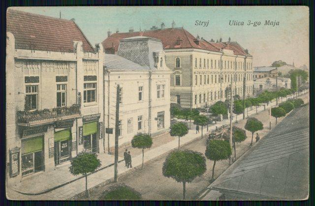 Вулиця 3-го травня, що є тепер центральною вулицею Стрия.