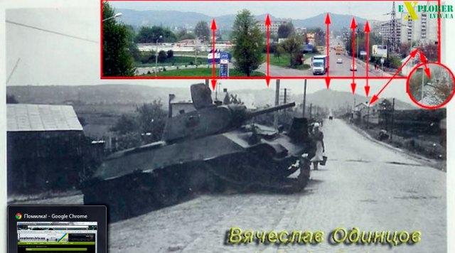 Район Галицького перехрестя. Відступ радянських військ в червні 1941-го року.