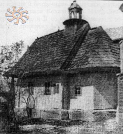 Первісний вигляд каплиці 1680 року в Кохавино. До сьогодні не збереглась