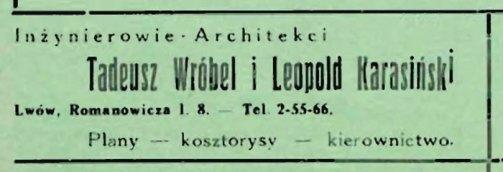 Реклама в журналі «Технічне життя», №7/8 від 1936 року
