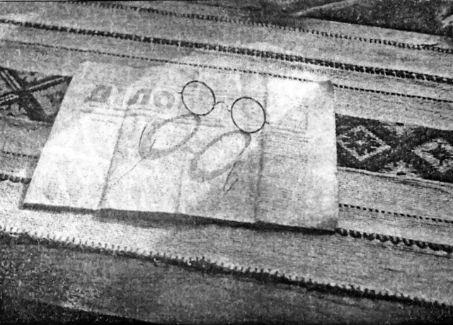 Юліан Дорош. Натюрморт, поч. 1930-х рр. (Галицька брама. – 2009. – № 6)