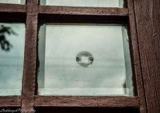 Фрагмент автентичного скління вхідних дверей на вул. Київській,34, фото М. Ляхович