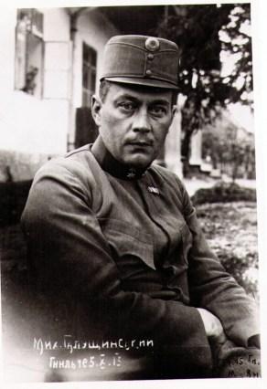 Михайло Галущинський http://zbruc.eu/sites/default/files/pictures/halushchynsky_1915_0.jpg