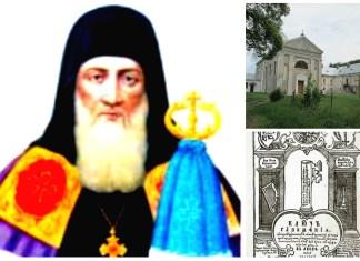 Що бачив о. Атанасій, або подія з життя львівського єпископа