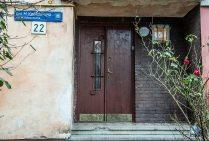 Львів, будинок по вулиці М. Кибальчича, 22. Фото Мирослави Ляхович