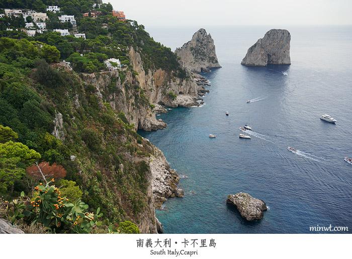 【義大利】微單輕旅行-卡布里島祕境藍洞