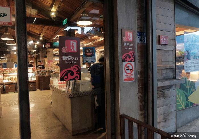 梅問題-《花蓮輕旅行》四八高地遠望七星潭,與購買伴手禮的好地方「七星柴魚博物館」