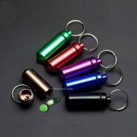 Pill Holder Keychain,China Wholesale Pill Holder Keychain