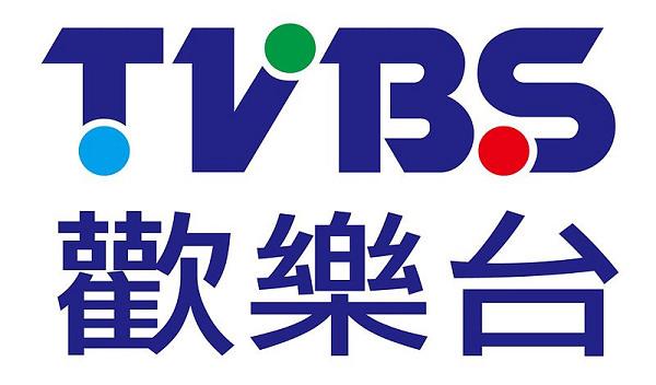 TVBS 歡樂台直播 TVBS-G 娛樂台網路轉播收看&節目表 食尚玩家.港劇線上看