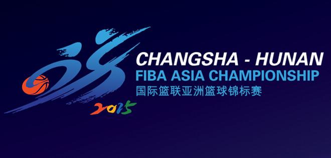 [運動] 籃球亞錦賽網路線上直播收看|2015 亞洲籃球錦標賽轉播平台資訊