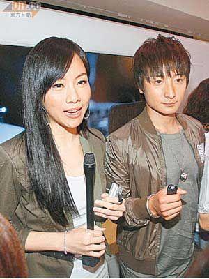 方力申鄧麗欣情侶檔出席活動 靠電話傳情-搜狐娛樂