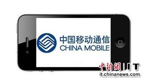 中移動回應香港54元套餐含1700分鐘通話無限流量-搜狐財經