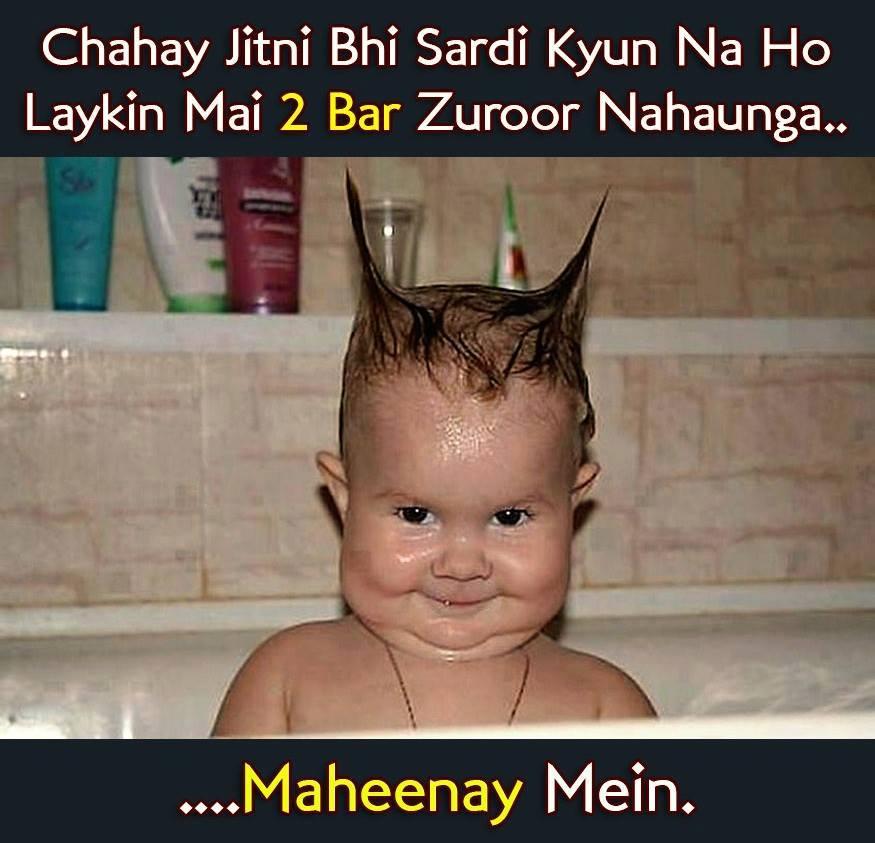 Quots In Urdu Wallpaper Funny Baby Pics With Urdu Captions Impremedia Net