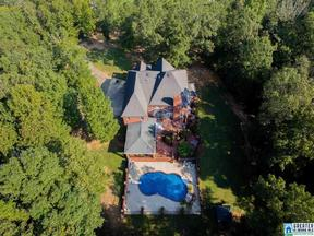 Property for sale at 532 Greens Chapel Rd, Cleveland,  AL 35049