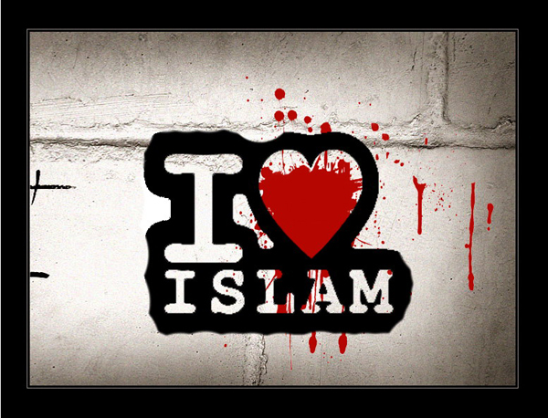 Husband Wife Islamic Quotes Wallpaper صورة انا احب الاسلام صور مركزي